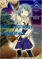 Illustration of font Blue Highway (Pixielated)