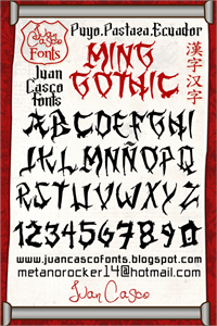 Sample image of Ming Gothic JJCR font by Juan Casco