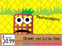 Sample image of Tsukumogami font by heaven castro