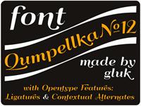 Sample image of QumpellkaNo12 font by gluk