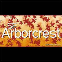 Sample image of SF Arborcrest Medium font by ShyFoundry
