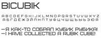Sample image of Bicubik font by Abstrukt