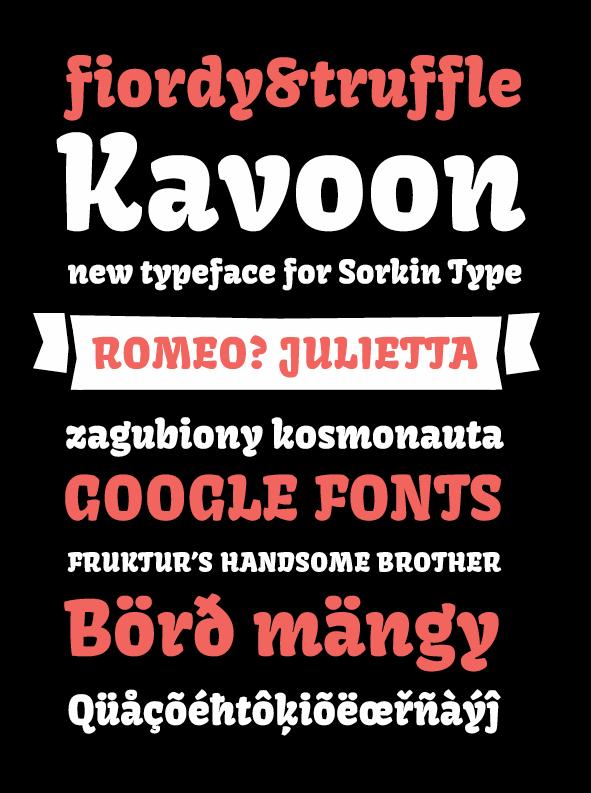 Kavoon font by Viktoriya Grabowska