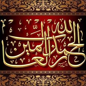 Aayat Quraan_034 font by Sughayer Foundry
