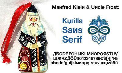 KyrillaSansSerif font by Manfred Klein