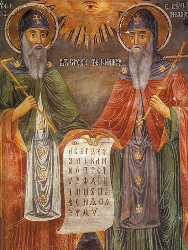 Glagolitsa font by Empire of Dust