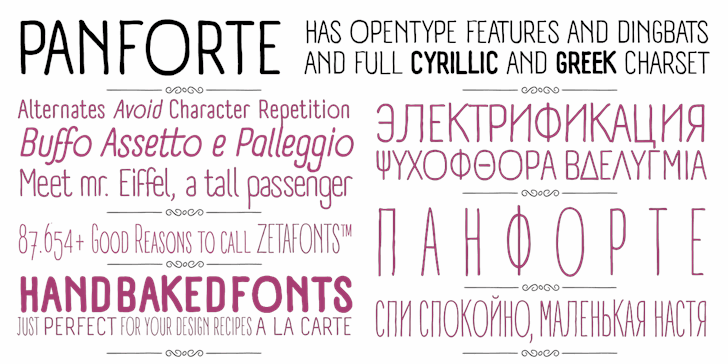 Panforte font by Zetafonts