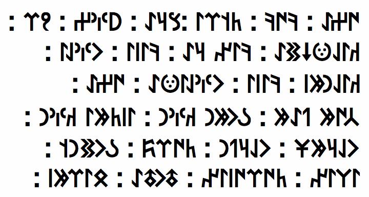 Orkun font by bitigchi