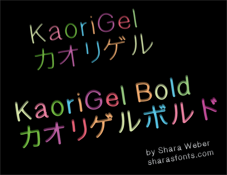 KaoriGel font by Shara Weber