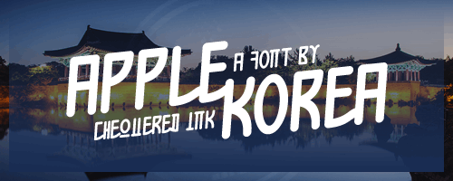 Apple Korea font by Chequered Ink