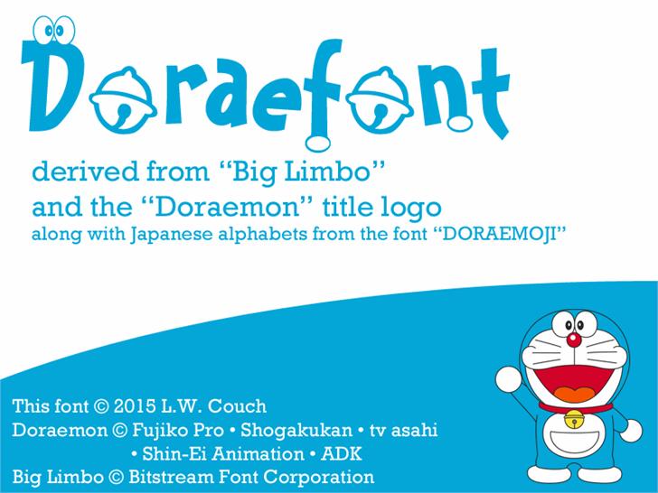 Doraefont by Ultra Cool Fonts