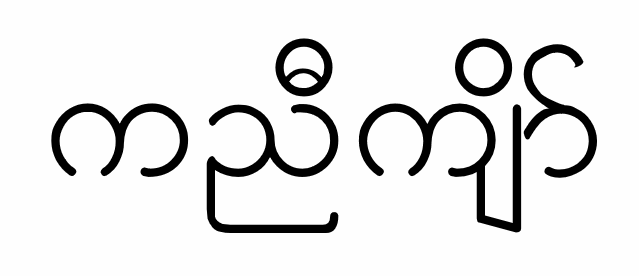 KNU font by karenfonts