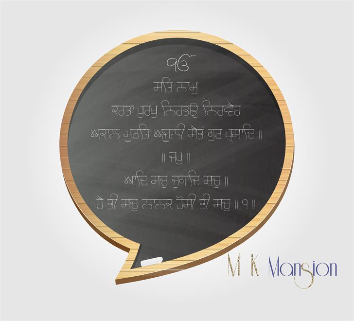 Gurmukhi Chalk script font by MK Mansion