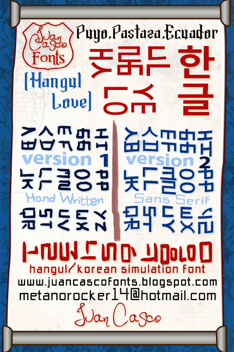 HaNgUl LoVe2 font by Juan Casco