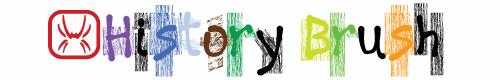 History Brush font by ATRAX