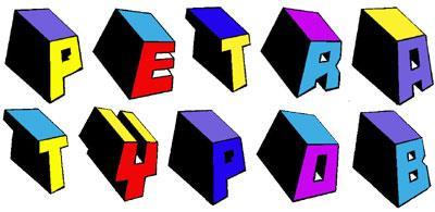 MK Typobricks Rough font by Manfred Klein