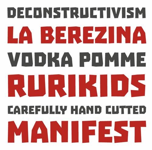 Troika font by Joel Carrouche