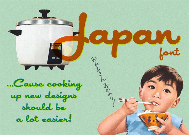 Japan font by Mario Arturo