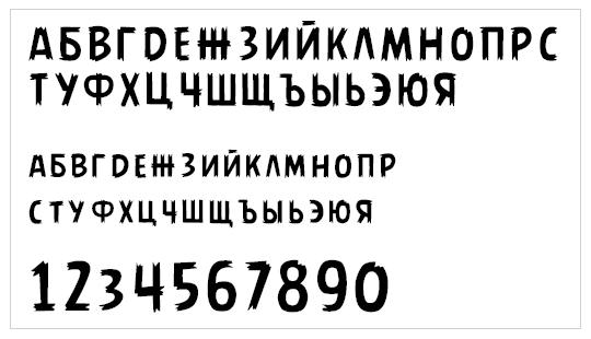 AngryBirds font by seregga
