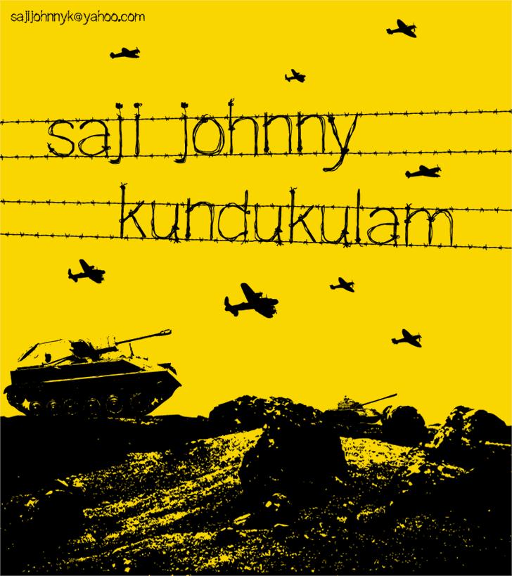 WIRED saji font by SAJI JOHNNY KUNDUKULAM