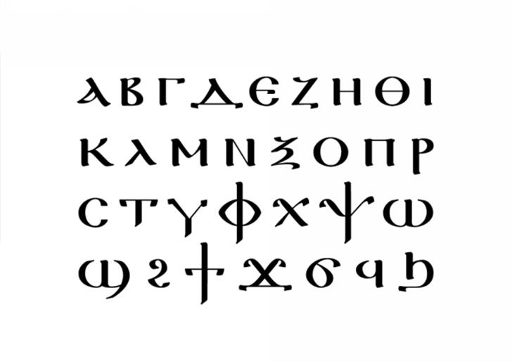 Ifao N Copte Font design typography