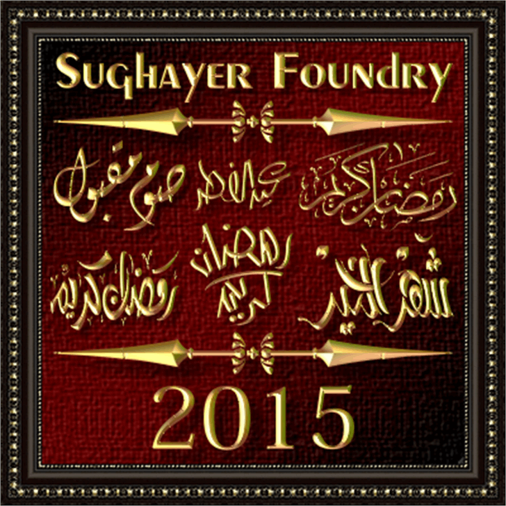 Felicitation Arabic_Ramadan Font poster outdoor