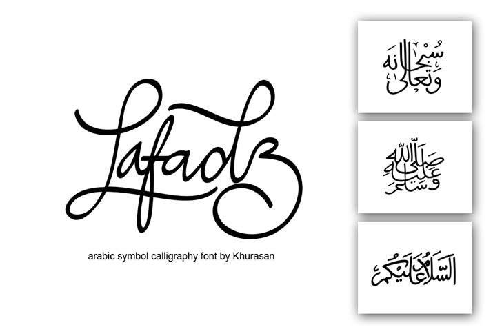 Lafadz Font design drawing