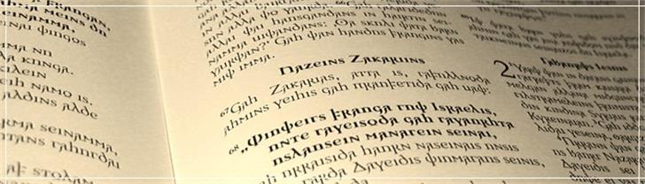 Ulfilas Font text handwriting