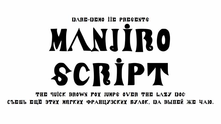 ManjiroScript Font design graphic