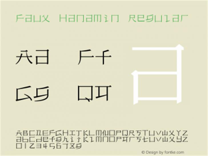 Faux Hanamin Font design screenshot