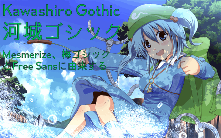 Kawashiro Gothic Font cartoon