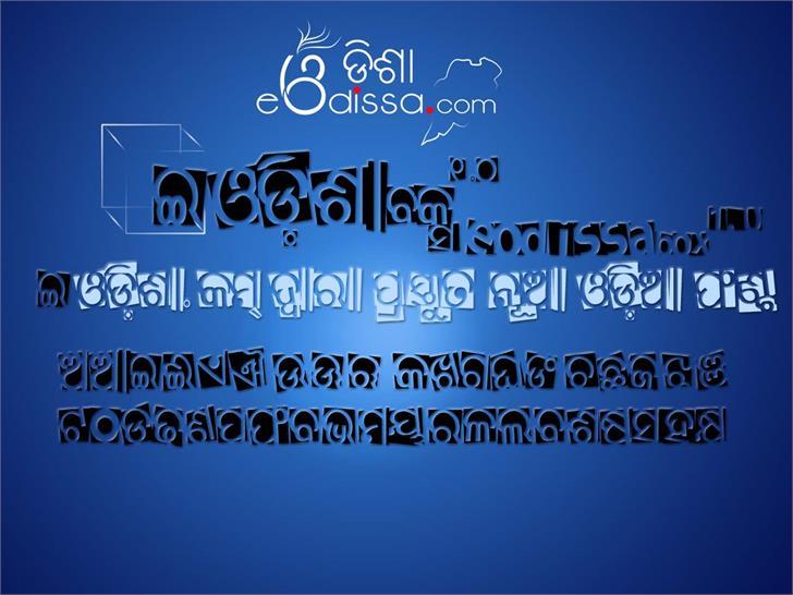 eOdissaBOXUni Font screenshot text