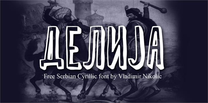 Delija Font poster book