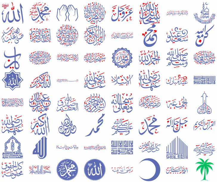 font islamic color Font cartoon graphic