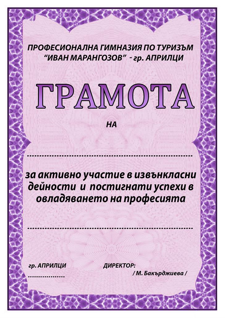 hetarosia font by Cossack