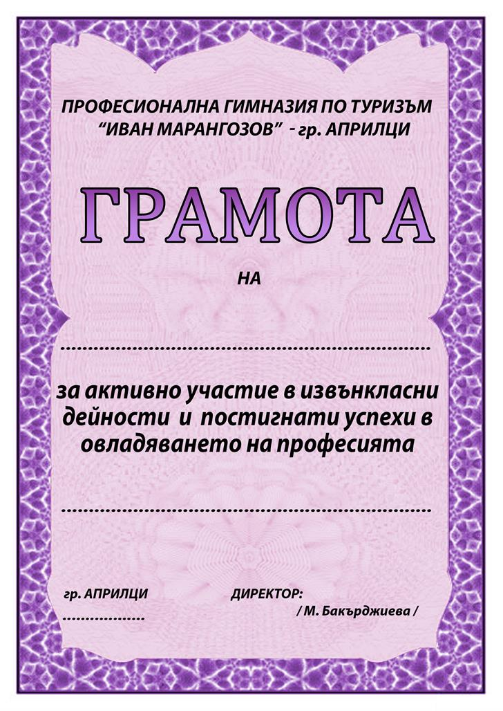 hetarosia Font text screenshot