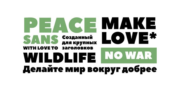 Peace Sans Font design graphic
