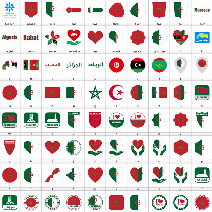 Font Morocco Algeria Font design pattern