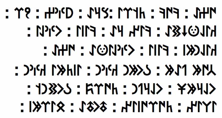 Orkun Font design typography