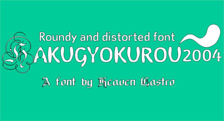 Hakugyokurou 2004 Font poster