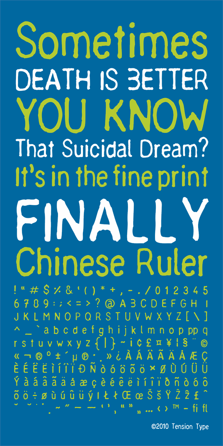 Chinese Ruler Font text poster