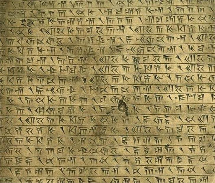 Khosrau Font text handwriting