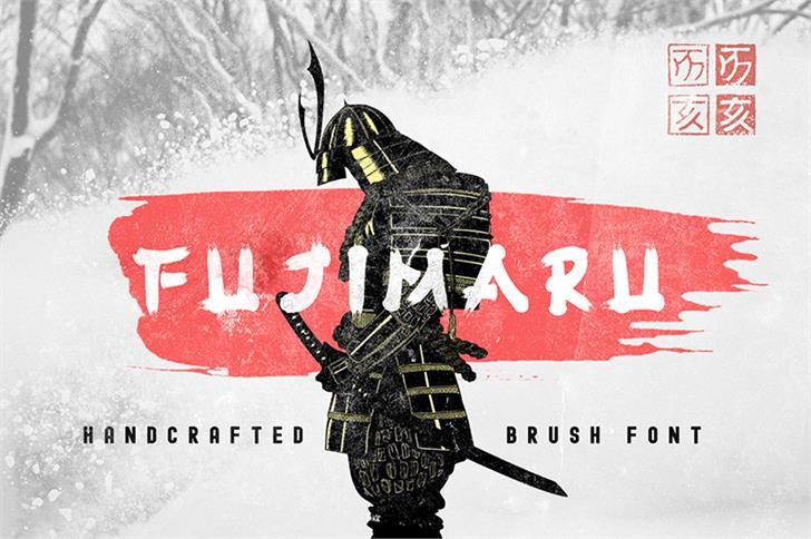 Fujimaru Font cartoon drawing