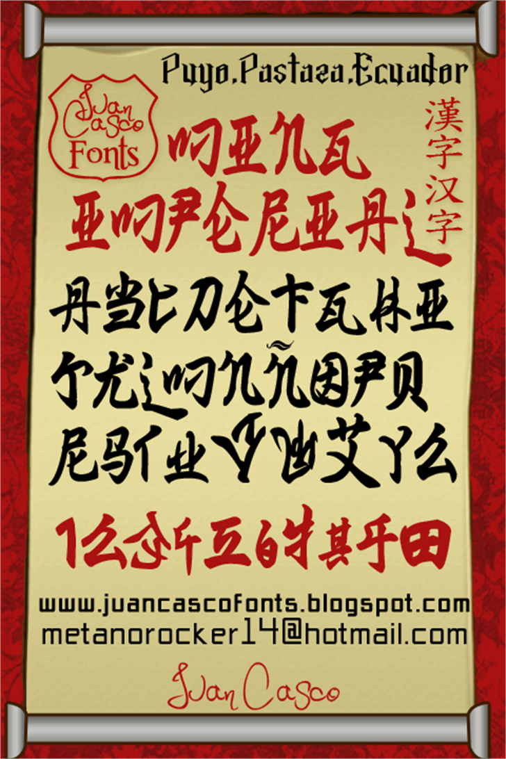 Ming Imperial Font handwriting poster