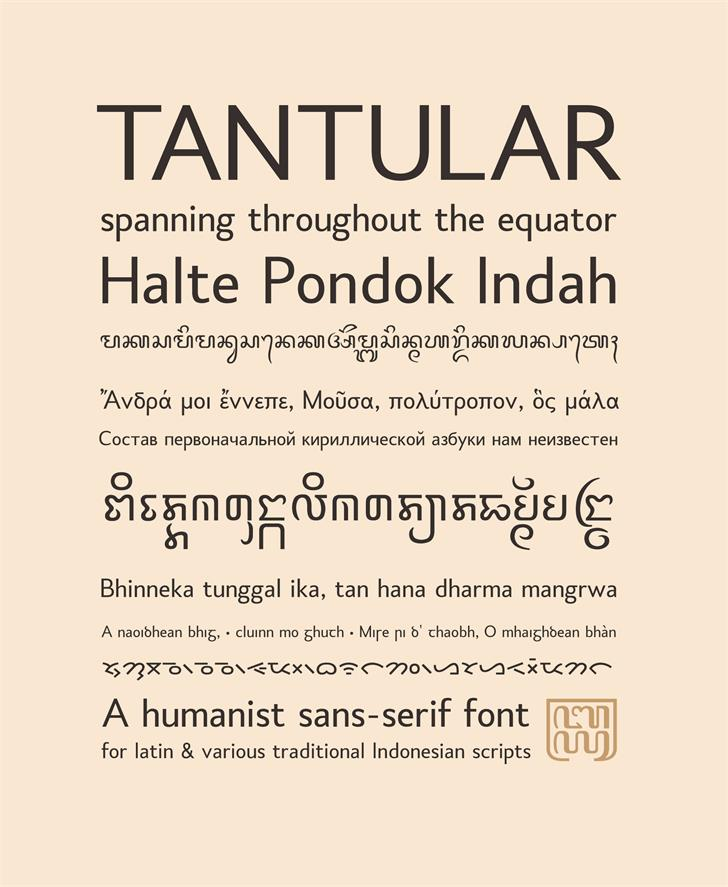Tantular font by Lontar Fonts