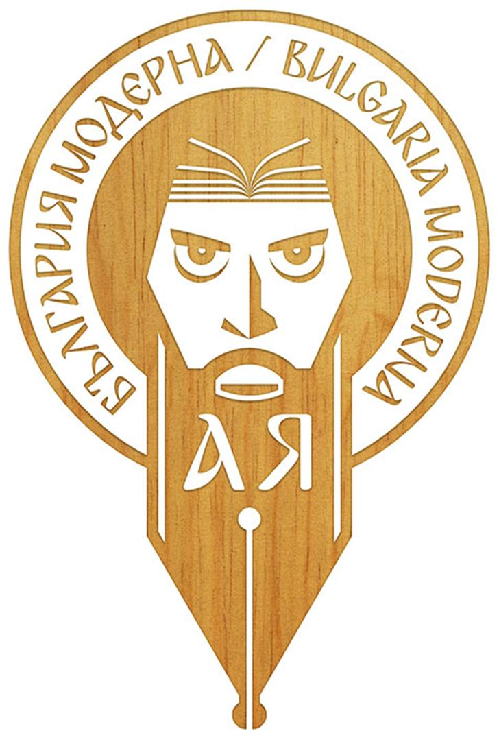 Bulgaria Moderna V3 font by Alphadesigner