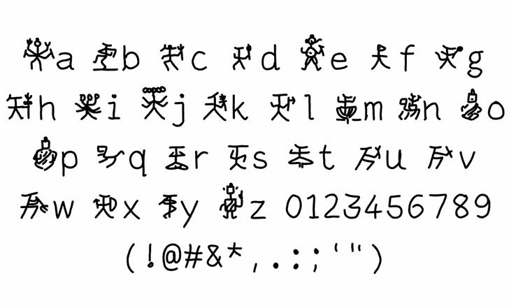 GODS OF WAR Font Letters Charmap