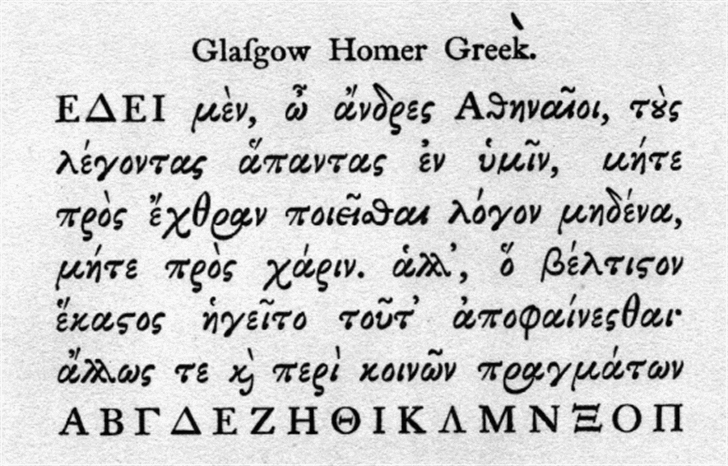 Foulis Greek Font text