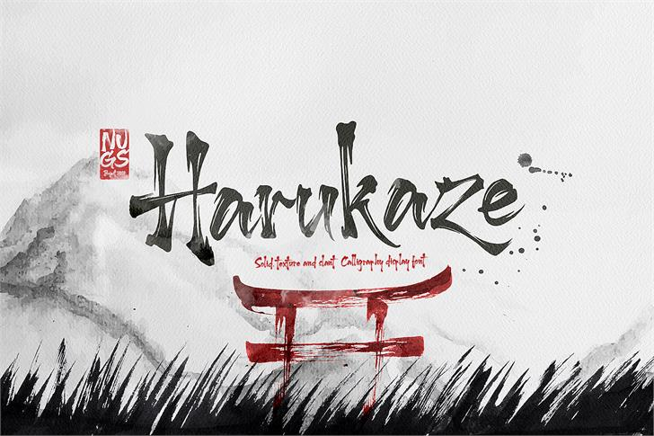 Harukaze Font poster