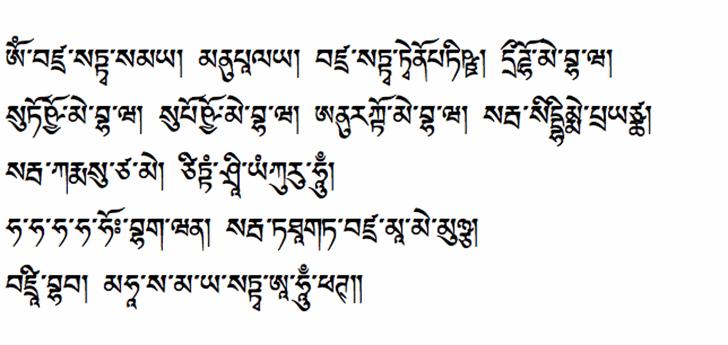 YagpoUni font by Open Source Buddhism Library